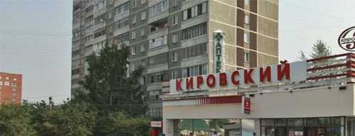 тонгкат али платинум официальный сайт в россии