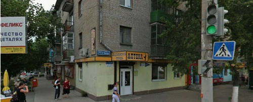 тонгкат али платинум купить в украине