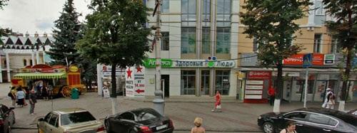 купить тонгкат али платинум в Волгограде
