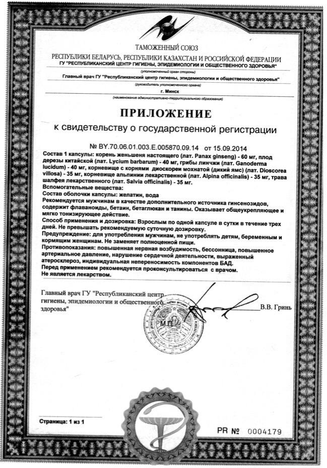 Молот тора кулон серебро купить украина photo 2